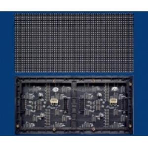 Модуль RGB P4 IP20