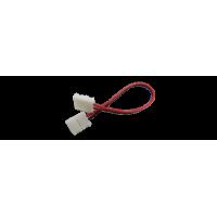 Коннектор для ленты 3528 двуxсторонний (ширина 8 мм,длина провода 15 см )